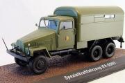 IFA G5KO Spezialkraftfahrzeug, хаки (1/43)
