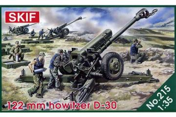 Гаубица Д-30 122мм (1/35)