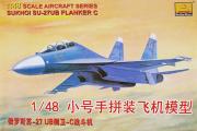 Самолет Су-27УБ многоцелевой истребитель-перехватчик (1/48)