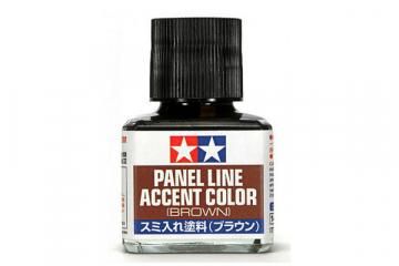 Смывка коричневая (краска для финальной отделки моделей) 40 мл.