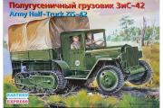 Автомобиль ЗИС-42  полугусеничный бортовой (1/35)