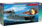 Корабль 'Бисмарк' линкорн (1/400)