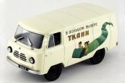 УАЗ-450 'Доставка грузов Ткани', бежевый (1/43)