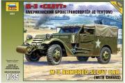 Бронетранспортер М-3 'Скаут' с тентом (1/35)
