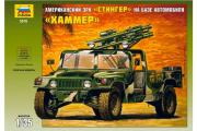 Автомобиль 'Хаммер' с зенитным комплексом 'Стингер' (1/35)