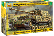 Танк 'Фердинанд' немецкая самоходная артустановка (1/35)