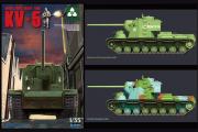 Танк КВ-5 советский супертяжелый (1/35)
