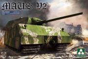 Танк Maus V2 немецкий супертяжелый (1/35)