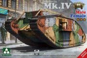 Танк Mk.IV Male/Female английский тяжелый WWI (2 в 1) (1/35)