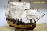 Корабль Pinta каравелла (650 мм) 1/50