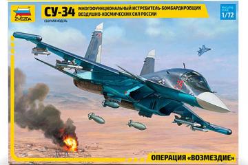 Самолет СУ-34 (1/72)