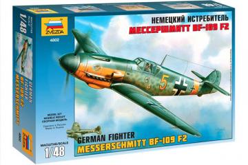 Самолет Messerschmitt Bf 109 F2 немецкий (1/48)