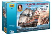 Корабль 'Элизабет' галеон эскадры Френсиса Дрейка 1588 (1/200)