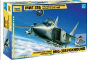 Самолет МИГ-31Б (1/72)