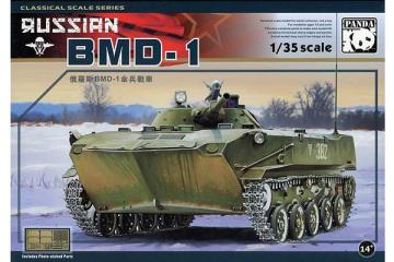 БМД-1 (1/35)
