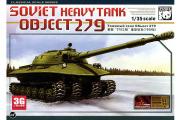 Танк Объект 279 советский тяжелый (1/35)