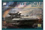 БМП Т-15 Армата Объект 149 (1/35)