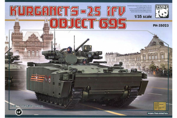 БМП Kurganets-25 IFV Объект 695 (1/35)