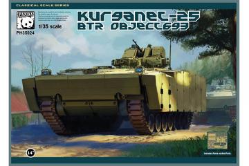 БТР Kurganets-25 Объект 693 (1/35)