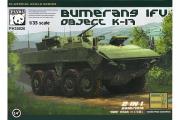 Бронемашина Bumerang IFV Объект К-17 (2 в 1) (1/35)