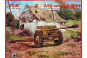 Пушка Pak 36 (r) 76,2 мм немецкая WWII (1/35)