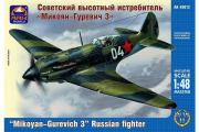 Самолет МИГ-3 (1/48)
