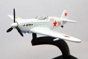Самолет Як-1 (1/111)