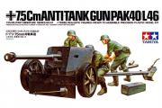 Пушка PAK 40/L46 75-мм немецкая с расчетом 3 фигуры (1/35)