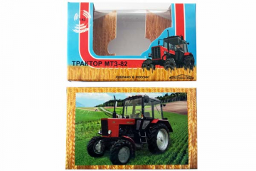 Коробка 'Трактор МТЗ-82' сделано в России 13х8х5 см (1/43)