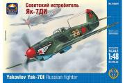 Самолет ЯК-7ДИ советский истребитель (1/48)