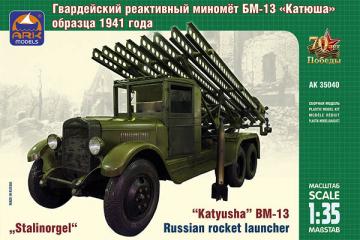 Автомобиль ЗИС-6 БМ-13 'Катюша' (1/43)