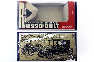 Коробка 'Руссо-Балт' (Дубль-Фаэтон, Ландоле) 14х7х4,5 см (1/43)