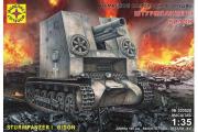 Самоходное орудие Sturmpanzer I Bison немецкое (1/35)