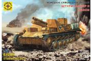 Самоходное орудие Sturmpanzer II Bison немецкое (1/35)