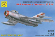 Самолет МИГ-15 БИС (1/72)