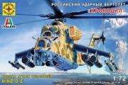 Вертолет МИ-24 советский ударный (1/72)