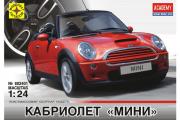 Автомобиль Mini Cabrio Cooper (1/24)