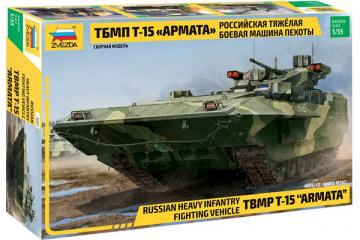 Танк Т-15 ТБМПТ 'Армата' (1/35)