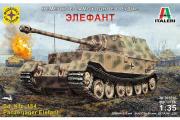 Танк Elefant (Элефант) Sd.Kfz. 184 Panzerjager немецкий (1/35)