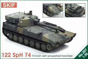 САУ 122 SpH 74 финская (1/35)