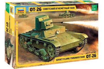 Танк ОТ-26 советский огнеметный (1/35)