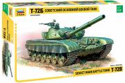 Танк Т-72Б (ограниченный выпуск) (1/35)