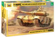 Танк Т-90МС (1/35)