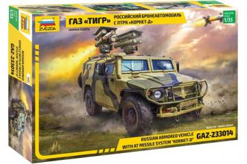 Бронеавтомобиль Горький-233014 'Тигр' с ПТРК Корнет-Д (1/35)