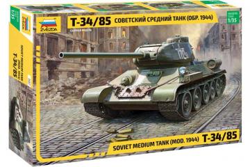 Танк Т-34-85. NEW (1/35)