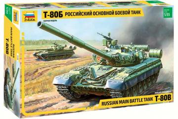 Танк Т-80Б (1/35)