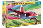 Самолет ЯК-130 российский пилотажный (1/72)