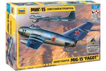 Самолет МИГ-15 (1/72)