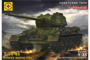 Танк Т-34-85 (1/35)