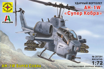 Вертолет AH-1W Super Cobra (1/72)